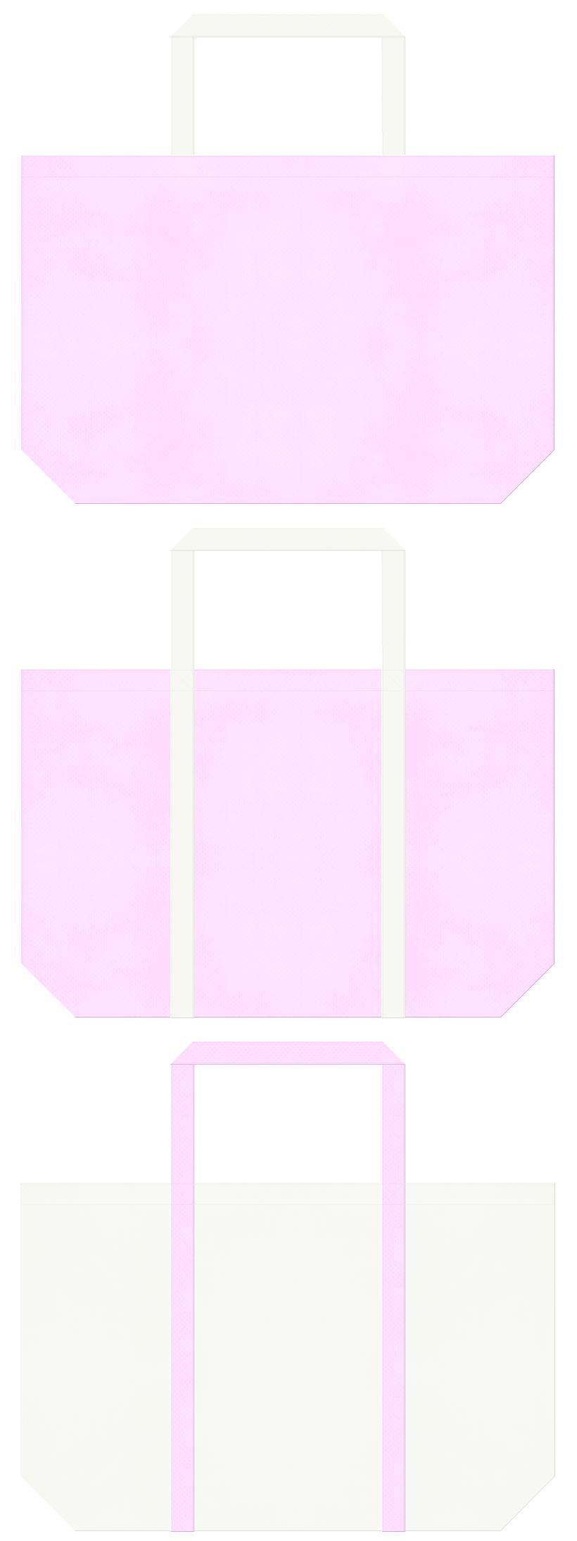 保育・福祉・介護・医療・ひな祭り・母の日・ブーケ・フラワーショップ・ウェディング・イチゴミルク・フラミンゴ・バタフライ・ドリーム・プリンセス・シュガー・マシュマロ・うさぎ・ファンシー・パステルカラー・ガーリーデザインのショッピングバッグにお奨めの不織布バッグデザイン:パステルピンク色とオフホワイト色のコーデ