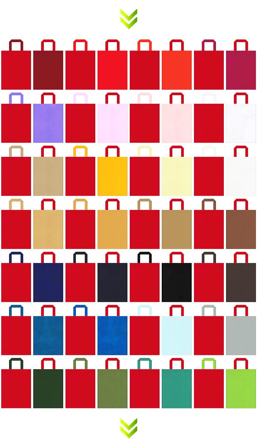 クリスマス・お祝い事・和風催事にお奨めの不織布バッグデザイン:紅色のコーデ56例