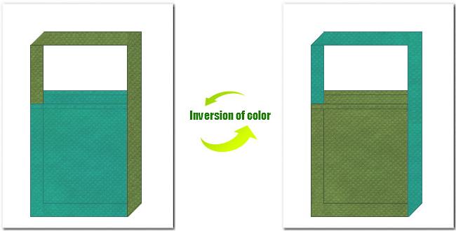 青緑色と草色の不織布ショルダーバッグのデザイン