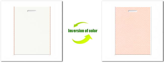 不織布小判抜き袋:No.12オフホワイトとNo.26ライトピンクの組み合わせ