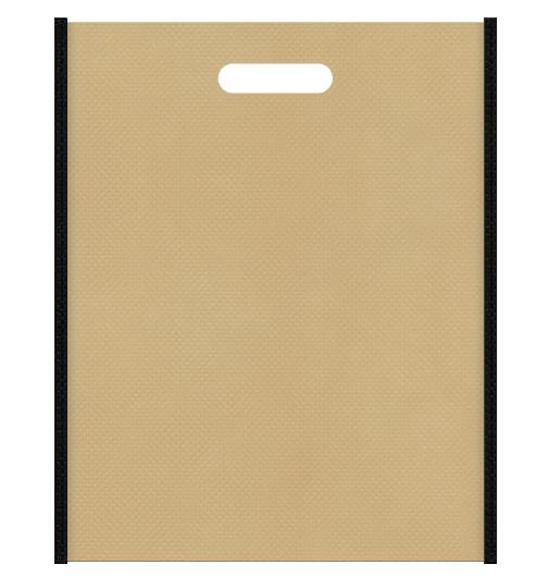 不織布小判抜き袋 メイン色カーキ色、サブカラー黒色