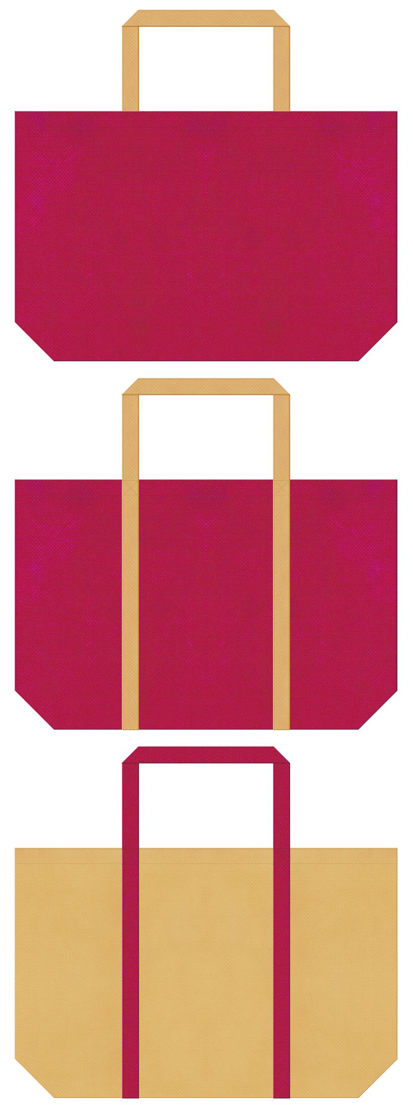 さつまいも・南国・トロピカル・カクテル・リゾート・トラベルバッグ・ゲーム・絵本・おとぎ話・お菓子の家・プリンセス・テーマパークにお奨めの不織布バッグデザイン:濃いピンク色と薄黄土色のコーデ