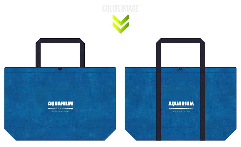 青色と濃紺色の不織布ショッピングバッグのデザイン例:水族館のノベルティ