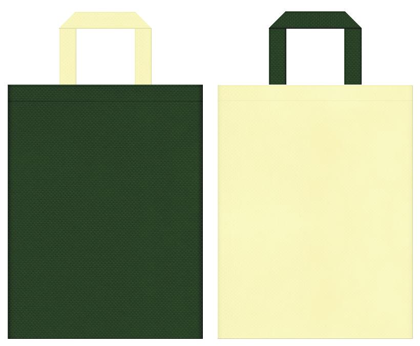 きゅうり・へちま・懐中電灯・ランタン・照明器具・登山・キャンプ・アウトドアイベントにお奨めの不織布バッグデザイン:濃緑色と薄黄色のコーディネート