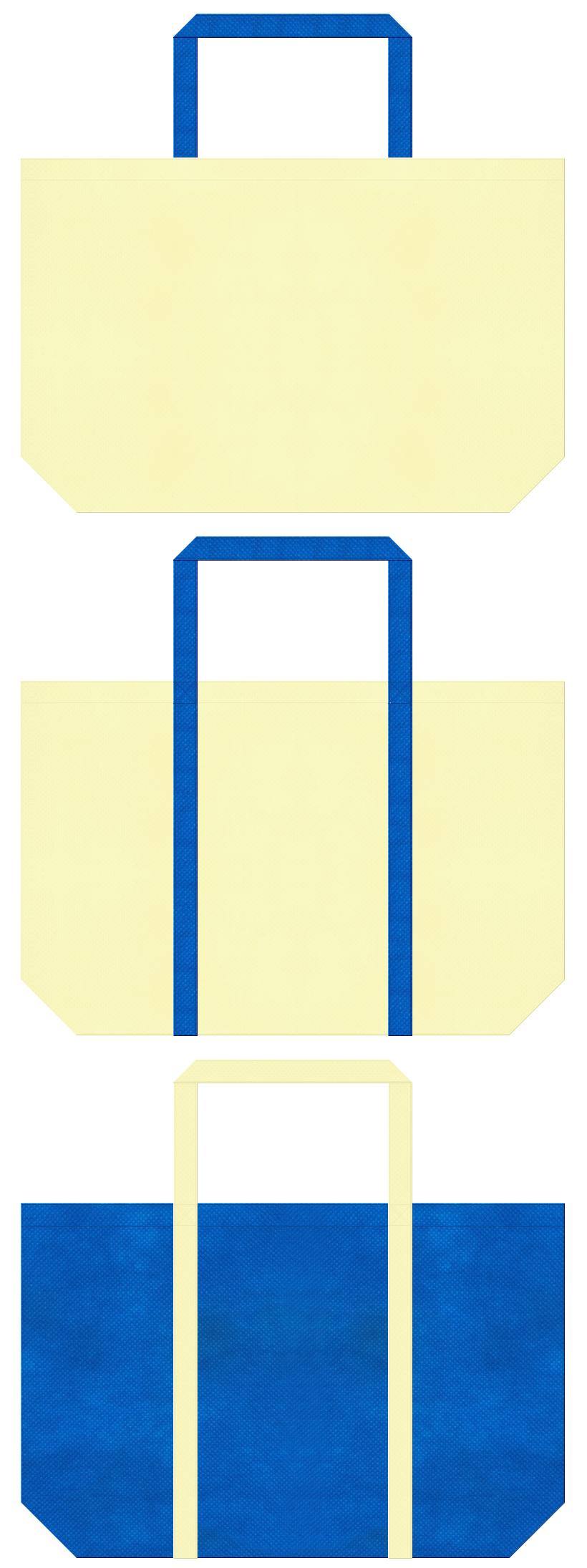 不織布トートバッグ 舟底タイプ 不織布カラー クリームイエローとNo.22スカイブルーの組み合わせ
