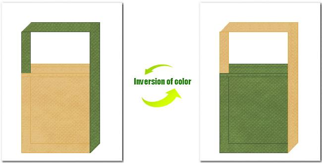 薄黄土色と草色の不織布ショルダーバッグのデザイン:畳風の配色で和風柄にお奨めです。