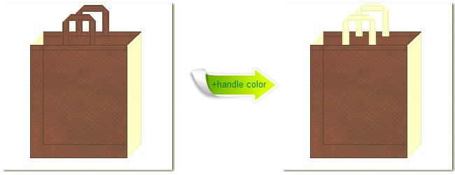 不織布No.7コーヒーブラウンと不織布クリームイエローの組み合わせのトートバッグ