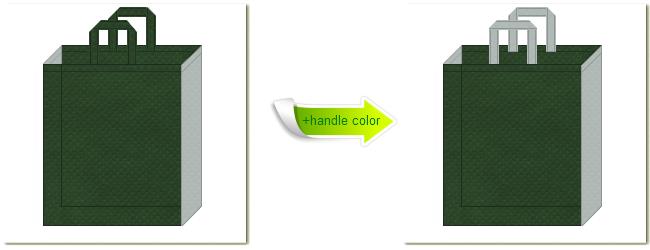 不織布No.27ダークグリーンと不織布No.2ライトグレーの組み合わせのトートバッグ