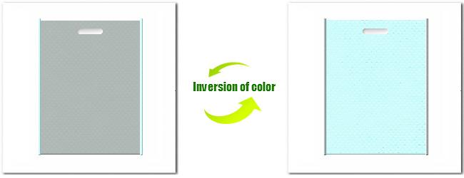 不織布小判抜き袋:No.2ライトグレーとNo.30水色の組み合わせ