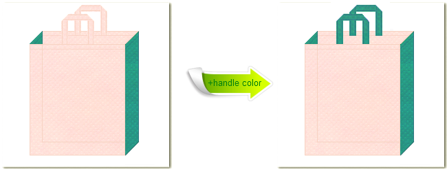 不織布No.26ライトピンクと不織布No.31ライムグリーンの組み合わせのトートバッグ