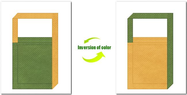 草色と黄土色の不織布ショルダーバッグのデザイン:和風柄にお奨めです。