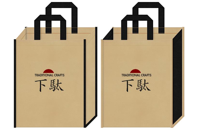 不織布バッグのデザイン:下駄
