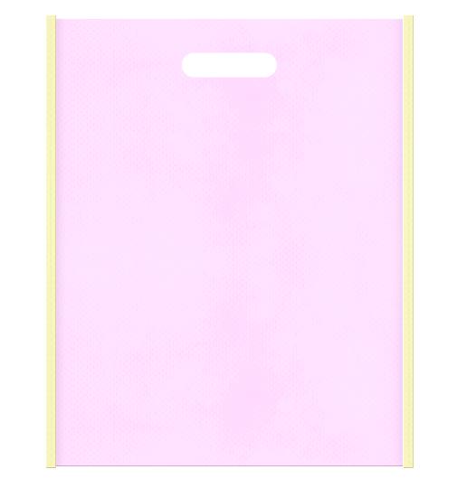 保育・福祉・介護セミナーにお奨めの不織布小判抜き袋デザイン。メインカラー明るめのピンク色とサブカラー薄黄色。軽めの書類用。