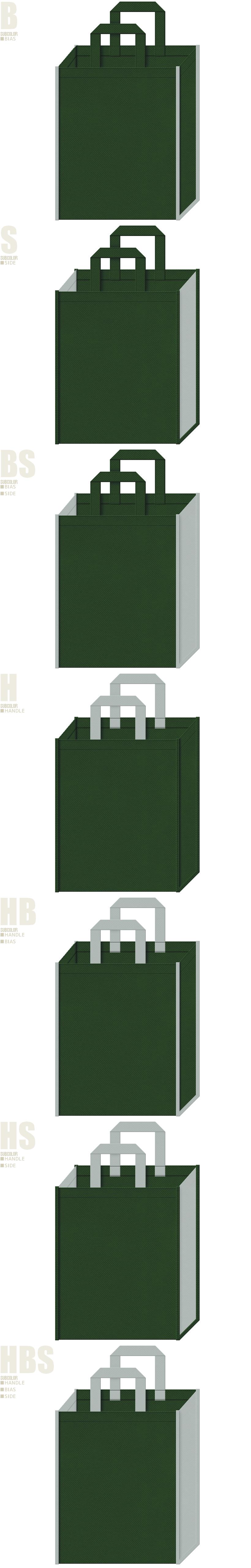 濃緑色とグレー色、7パターンの不織布トートバッグ配色デザイン例。