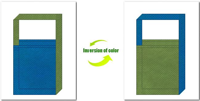 青色と草色の不織布ショルダーバッグのデザイン