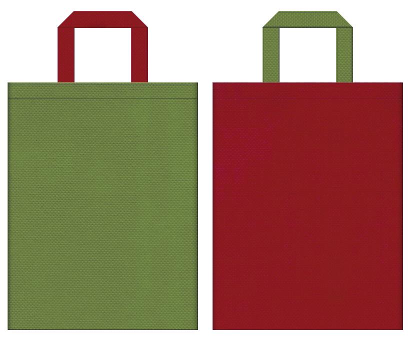 不織布バッグの印刷ロゴ背景レイヤー用デザイン:草色とエンジ色のコーディネート:和装・和風装飾品の販促イベントや邦楽演奏会のバッグノベルティにお奨めの配色です。