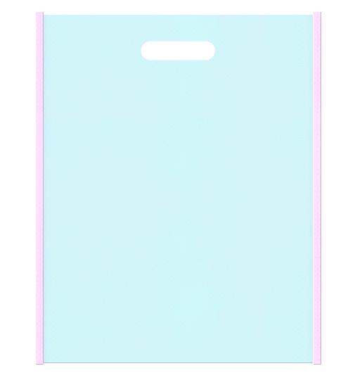 Girlyな不織布小判抜き袋のデザイン。メインカラー明るめのピンク色とサブカラー水色の色反転。フェアリーなイメージにも。