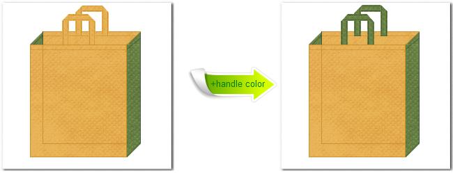 不織布No.36シャンパーニュと不織布No.34グラスグリーンの組み合わせのトートバッグ