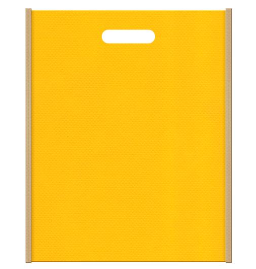 不織布小判抜き袋 メインカラー黄色、サブカラーカーキ色