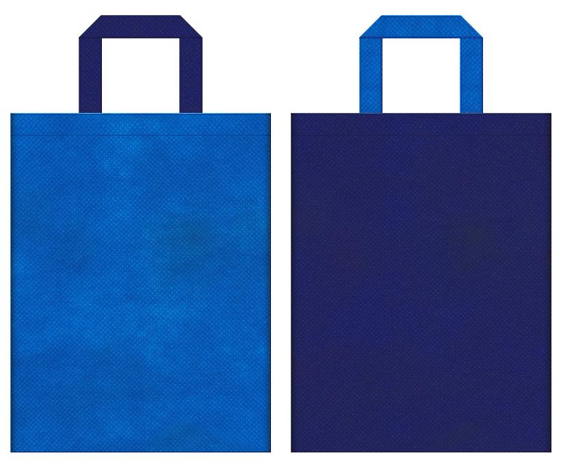 不織布トートバッグ 不織布カラーNo.22スカイブルーとNo.24ネイビーパープルの組み合わせ