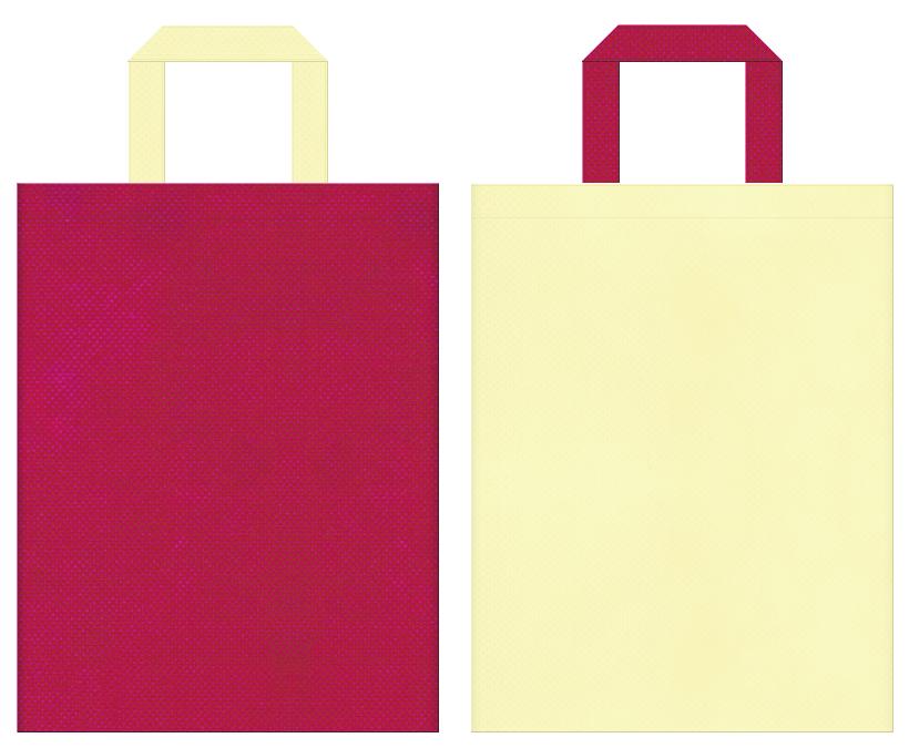 通園バッグ・ひな祭り・かぐや姫・キッズイベントにお奨めの不織布バッグデザイン:濃いピンク色と薄黄色のコーディネート