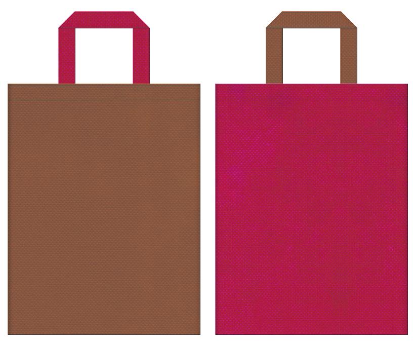 ハワイアン・アロハシャツ・水着・南国・トロピカル・フルーツ・カクテル・リゾート・トラベルバッグにお奨めの不織布バッグデザイン:茶色と濃いピンク色のコーディネート