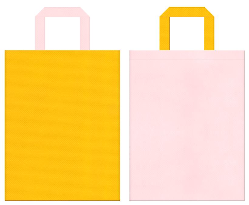 不織布バッグの印刷ロゴ背景レイヤー用デザイン:黄色と桜色のコーディネート