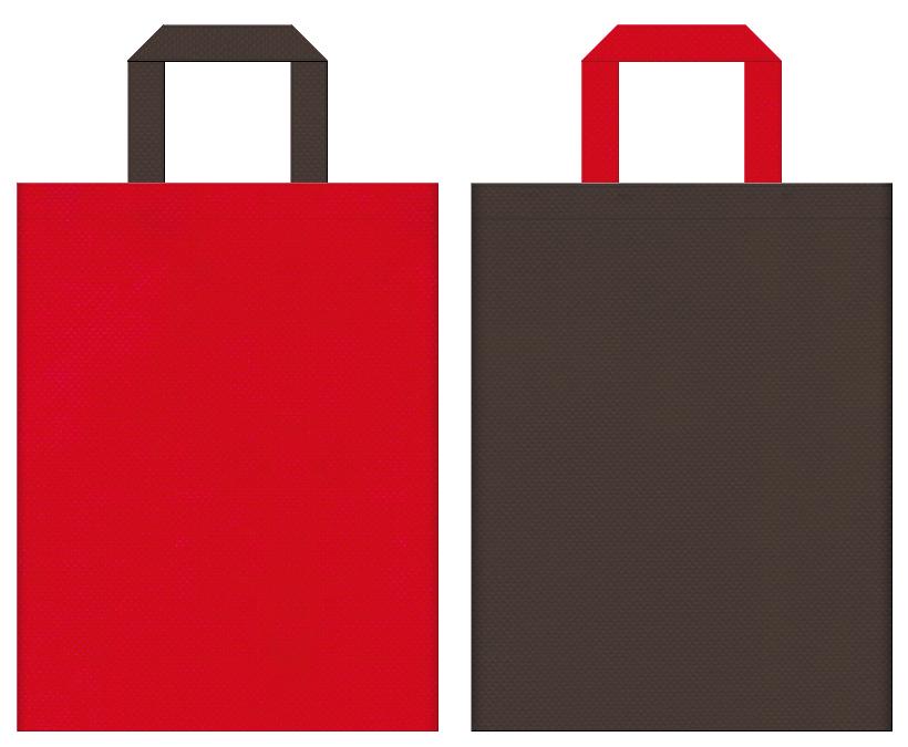 暖炉・トナカイ・クリスマスイベントにお奨めの不織布バッグデザイン:紅色とこげ茶色のコーディネート