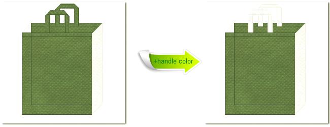不織布No.34グラスグリーンと不織布No.12オフホワイトの組み合わせのトートバッグ