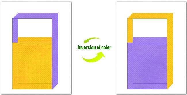 黄色と薄紫色の不織布ショルダーバッグのデザイン:ゲーム・テーマパークにお奨めの配色です。