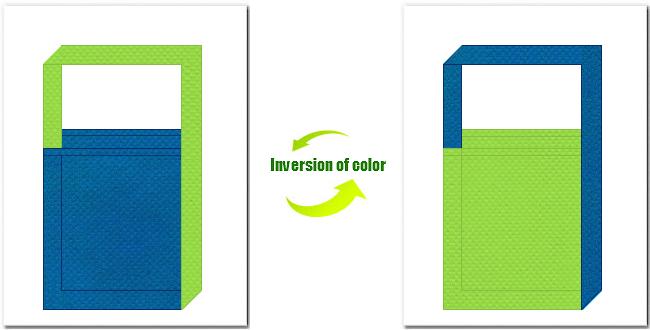 青色と黄緑色の不織布ショルダーバッグのデザイン:スポーツイベントのノベルティにお奨めの配色です。
