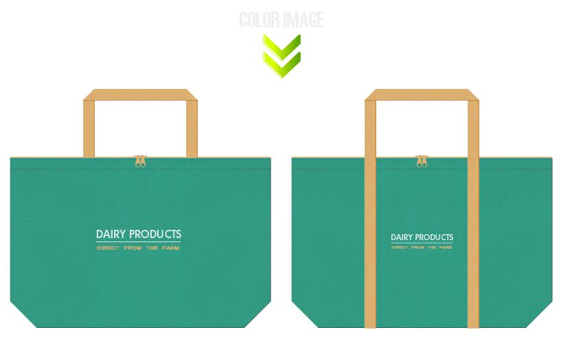 青緑色と薄黄土色の不織布バッグデザイン:産地直送品のショッピングバッグ