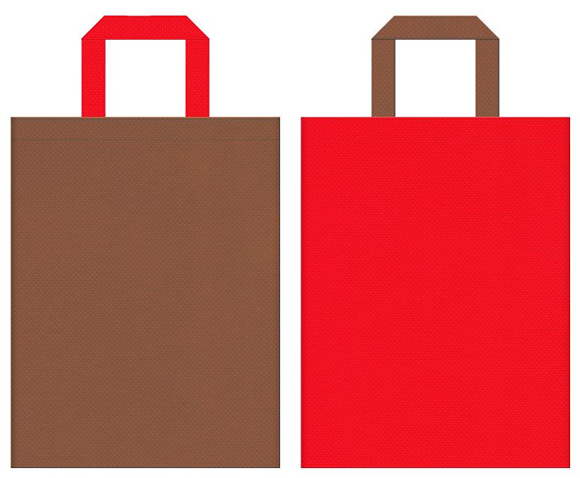 暖炉・ストーブ・暖房器具・絵本・おとぎ話・トナカイ・クリスマスのイベントにお奨めの不織布バッグデザイン:茶色と赤色のコーディネート
