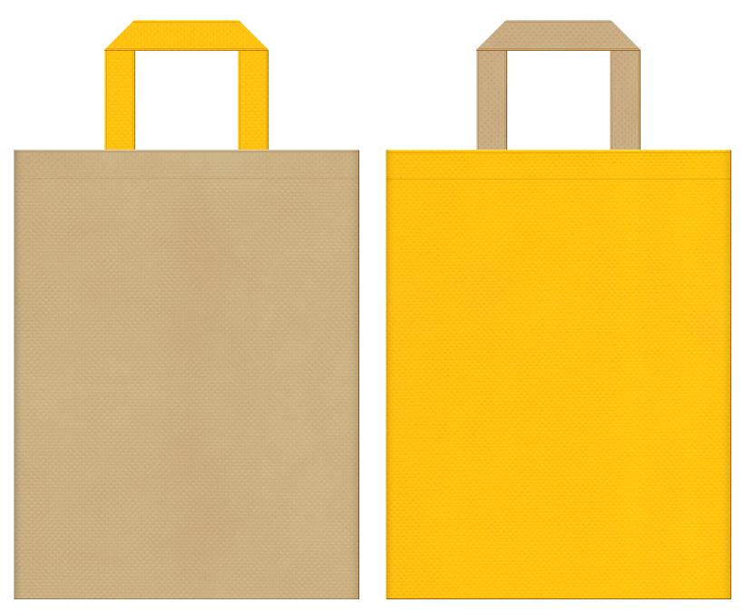 不織布バッグの印刷ロゴ背景レイヤー用デザイン:カーキ色と黄色のコーディネート