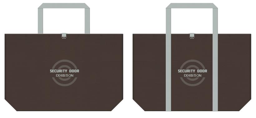 不織布バッグのデザイン:南京錠・鍵・セキュリティの展示会用バッグ