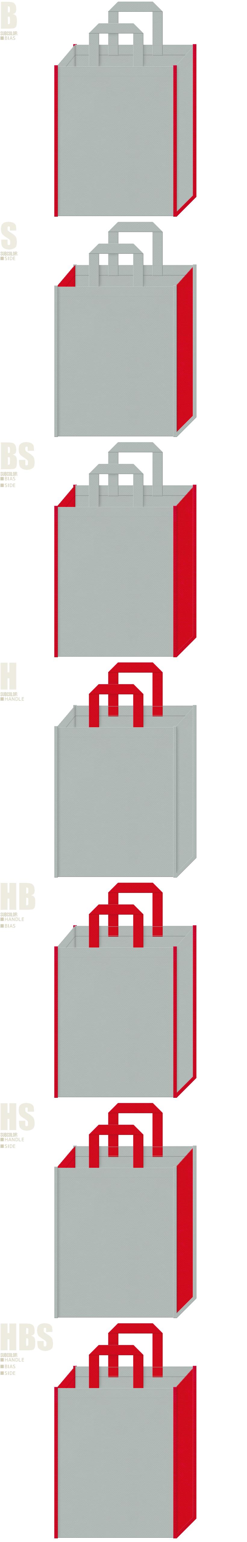 グレー色と紅色-7パターンの不織布トートバッグ配色デザイン例:ロボット・ラジコン・ホビーにお奨めです。