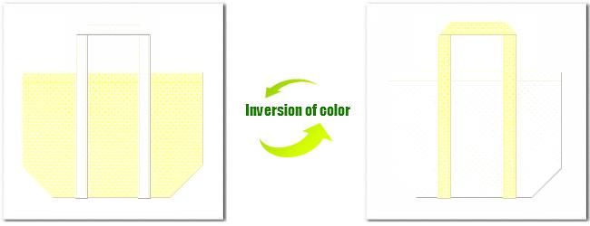 不織布クリームイエローと不織布No.12オフホワイトの組み合わせのショッピングバッグ