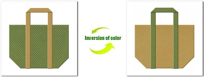 不織布No.34グラスグリーンと不織布No.23ブラウンゴールドの組み合わせのエコバッグ
