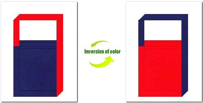 明紺色と赤色の不織布ショルダーバッグのデザイン:夏祭り・縁日・花火大会のイメージにお奨めの配色です。