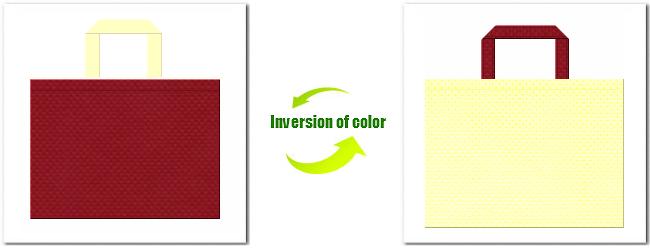 エンジ色と薄黄色の不織布バッグ