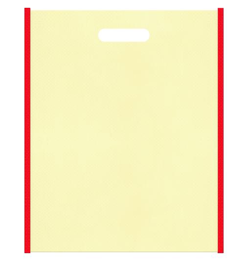 セミナー資料配布用のバッグにお奨めの不織布小判抜き袋デザイン:メインカラー薄黄色、サブカラー赤色