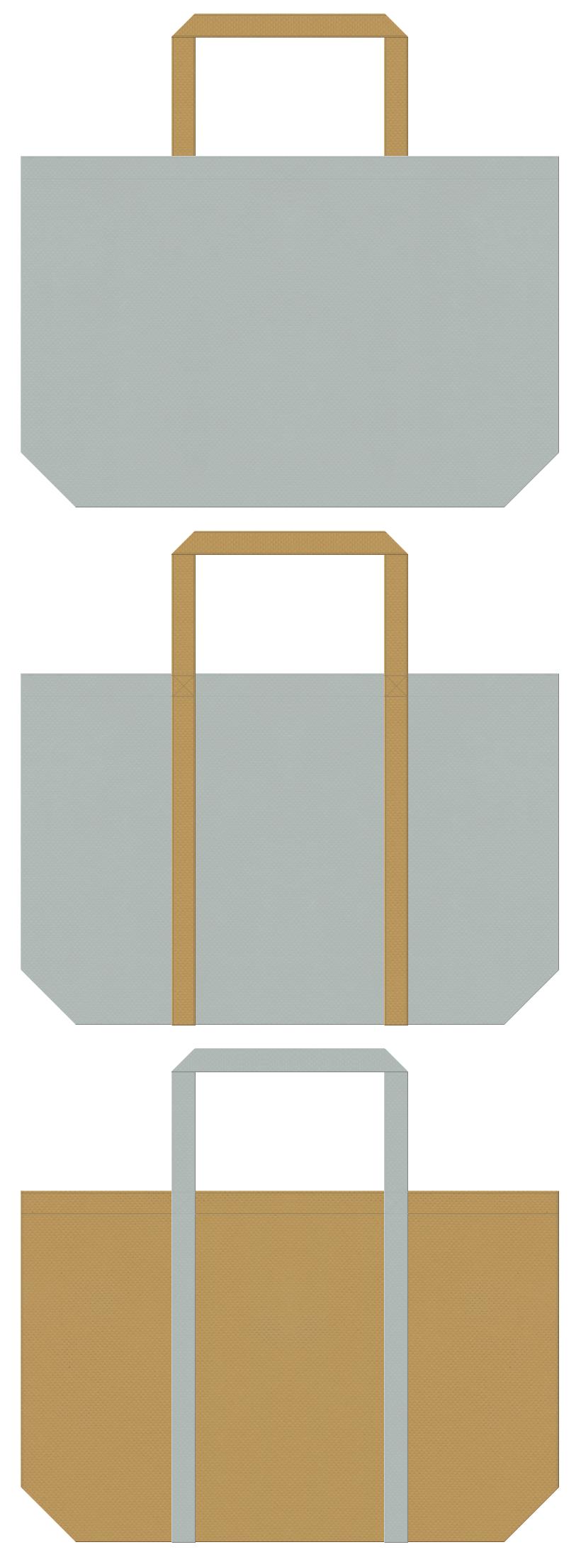 グレー色と金色系黄土色の不織布エコバッグのデザイン。