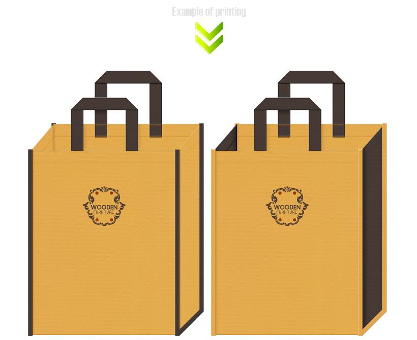 木製家具の不織布ショッピングバッグデザイン例