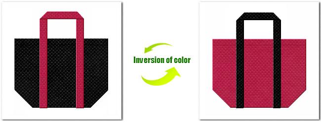 不織布No.9ブラックと不織布No.39ピンクバイオレットの組み合わせの不織布バッグ