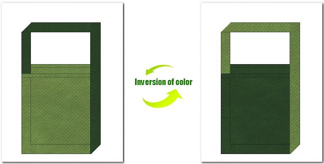 草色と濃緑色の不織布ショルダーバッグのデザイン:よもぎ・草餅風の配色で、和風柄にお奨めです。