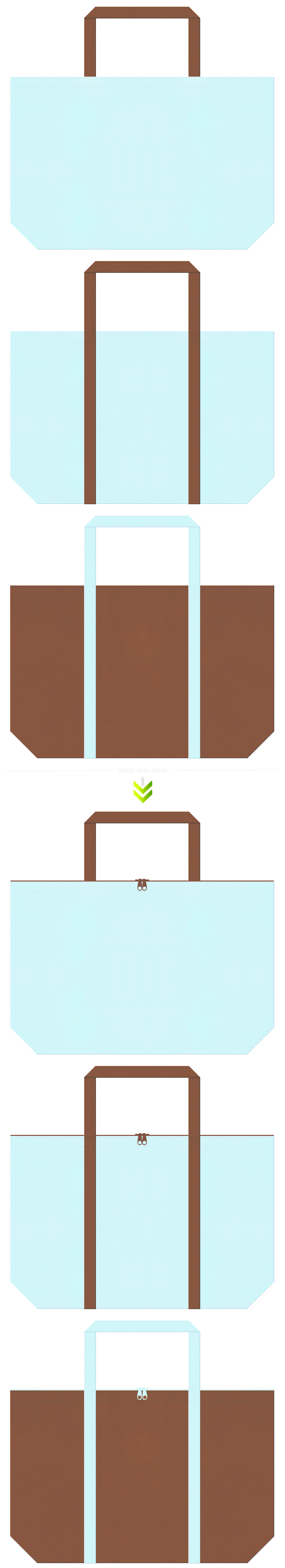 水色と茶色の不織布エコバッグのデザイン。ミントチョコイメージ。