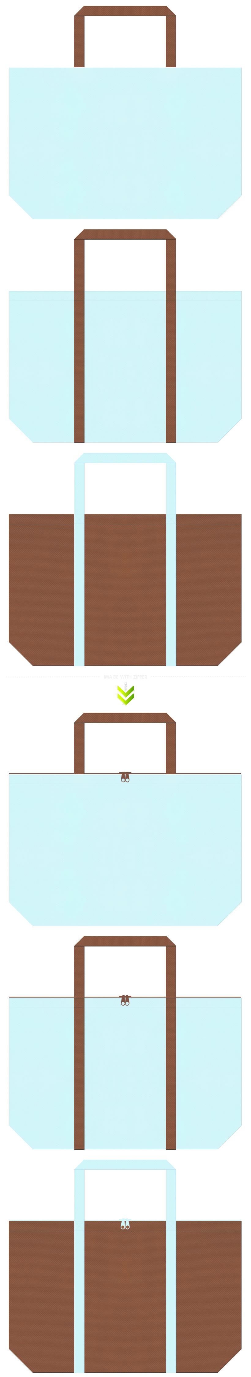 絵本・おとぎ話・ロールプレイングゲーム・ミントチョコレート・ガーリーデザイン・日焼け止め・紫外線・水と環境・水資源・CO2削減・環境イベントにお奨めの不織布バッグデザイン:水色と茶色のコーデ