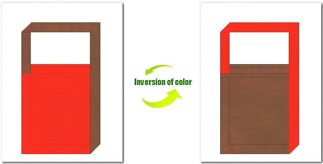 オレンジ色と茶色の不織布ショルダーバッグ