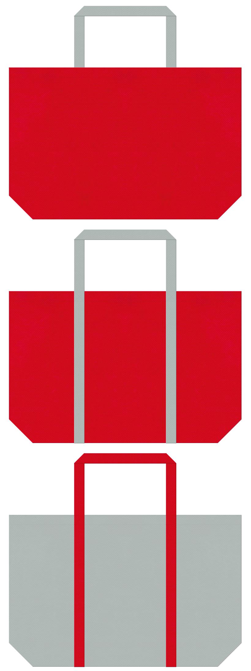 不織布ショッピングバッグのデザイン:紅色とグレー色のコーデ。ロボット・プラモデル・ラジコン等のホビー商品のショッピングバッグにお奨めです。