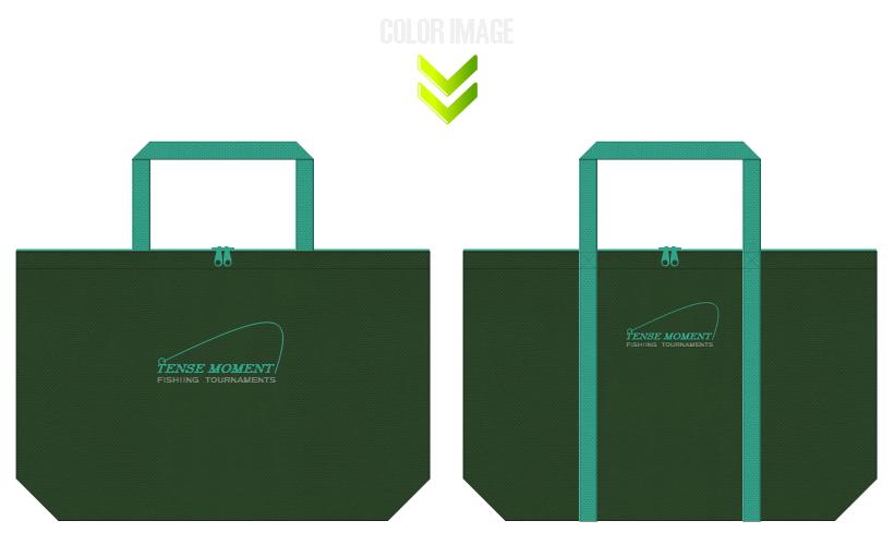 濃緑色・深緑色と青緑色の不織布バッグデザイン:釣具のショッピングバッグ